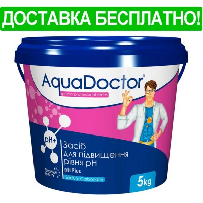 AquaDoctor pH плюс 50 кг (гранулы)