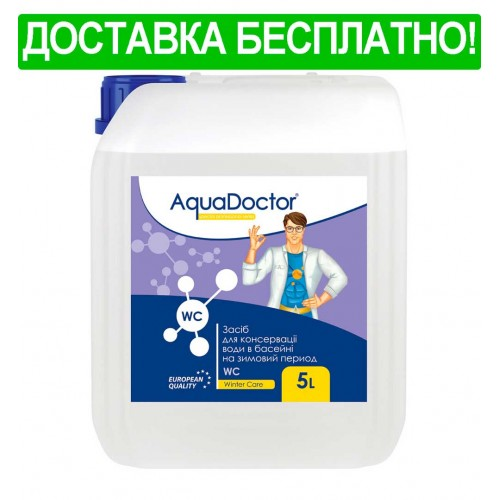 AquaDoctor Winter Care 5 л для консервации бассейна