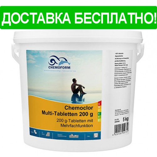 Chemoform Multitab 4 в 1 5 кг (таблетки 200 г)
