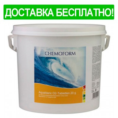 Активный кислород Chemoform Aquablanc O2 3 кг (таблетки 20 г)