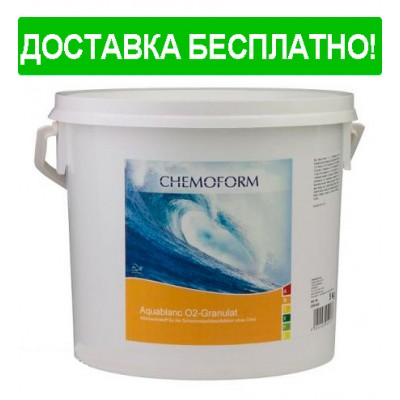 Активный кислород Chemoform Aquablanc O2 3 кг (гранулят)