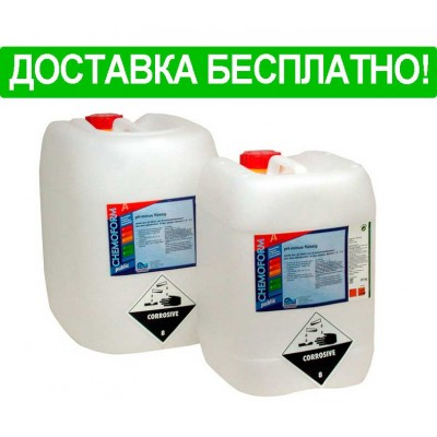 Chemoform pH-Minus Super жидкий 35 кг