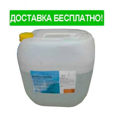 Fresh Pool pH плюс жидкий 35 кг