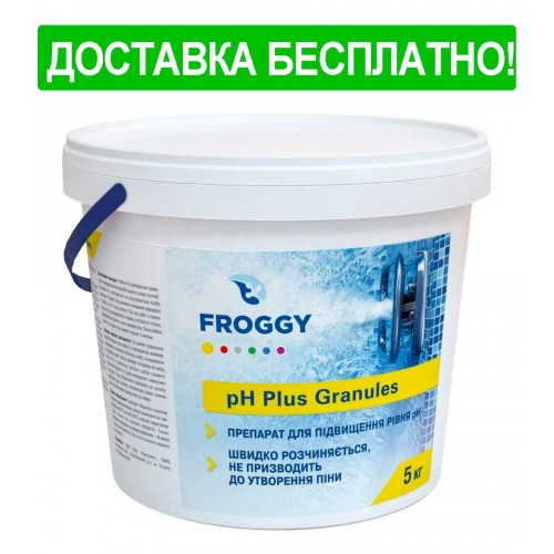 Froggy pH плюс 5 кг (гранулы)