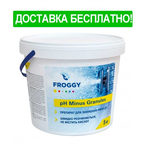 Froggy pH минус 5 кг (гранулы)