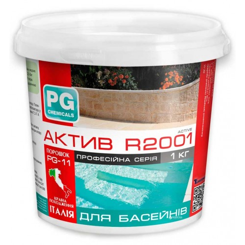 PG-11 ActivR 2001 стабилизатор и активатор хлора 1 кг