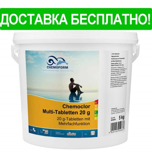 Chemoform Multitab 4 в 1 5 кг (таблетки 20 г)