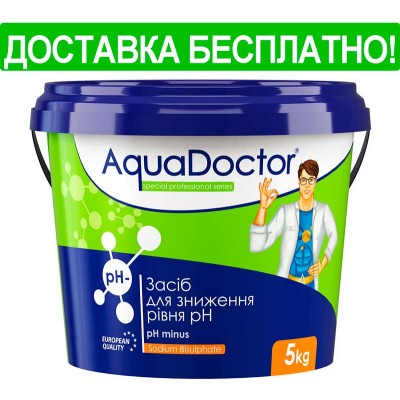AquaDoctor pH минус 5 кг (гранулы)